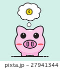 Pig bank cartoon vector design. 27941344