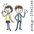 男の子と女の子 27942140