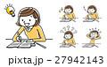 勉強する女の子 セット バリエーション 27942143