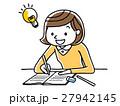 学習 勉強 女の子のイラスト 27942145
