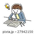 勉強する男の子  27942150