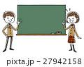 中学生 高校生 ベクターのイラスト 27942158