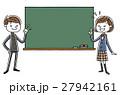 中学生 高校生 ベクターのイラスト 27942161
