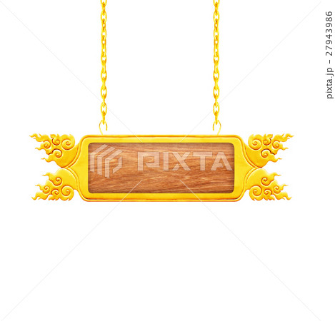 Wooden sign with gold frame hanging on a chain の写真素材 [27943986] - PIXTA