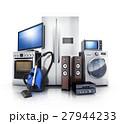 消費者 電化製品 電子機器のイラスト 27944233