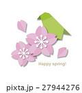 桜 鳥 ウグイスのイラスト 27944276