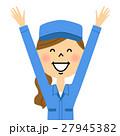 女性 作業着 作業員のイラスト 27945382