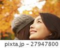 女性 紅葉狩り 旅行の写真 27947800