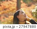 女性 紅葉狩り 旅行の写真 27947880