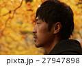 男性 紅葉狩り 旅行の写真 27947898