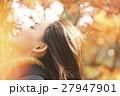 女性 紅葉狩り 旅行の写真 27947901