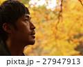 男性 紅葉狩り 旅行の写真 27947913
