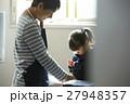 主夫 親子 女の子の写真 27948357