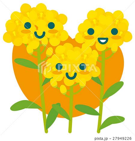 菜の花の親子(橙) 27949226