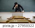 先生 教室 授業の写真 27950322