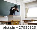 先生 教室 授業の写真 27950325