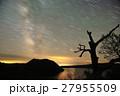 摩周湖 星空 長時間露光の写真 27955509