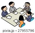 会議 ビジネスシーン ミーティングのイラスト 27955796