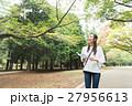 公園 散策 観光の写真 27956613