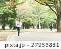 公園 散策 観光の写真 27956831