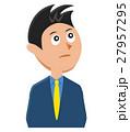 サラリーマン 男性 ビジネスマンのイラスト 27957295
