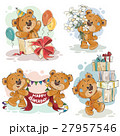 Clip art illustrations of teddy bear wishes you a 27957546