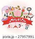 ひなまつりのカード 27957991