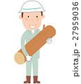 男性 土木作業員 土木作業のイラスト 27959036
