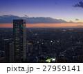 都心のビル街(都庁展望台)~夕暮れ~ 27959141
