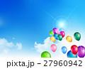風船 バルーン カラフルのイラスト 27960942
