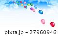 風船 バルーン カラフルのイラスト 27960946