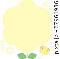 チョウチョ 生き物 コピースペース タイトル 27961936