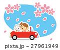 桜吹雪 白猫 ドライブのイラスト 27961949