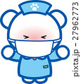 ベクター 看護師 アニマルナースのイラスト 27962773