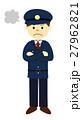 警察官 男性 人物のイラスト 27962821