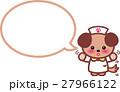ベクター 看護師 犬のイラスト 27966122