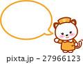 ベクター 看護師 猫のイラスト 27966123