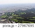 宝塚ゴルフクラブを空撮 27967695