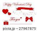 バレンタイン イラスト 27967875