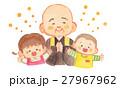 お寺さんと子供 27967962