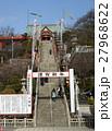 犬山成田山 27968622