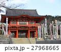 犬山成田山山門 27968665