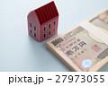 家とお金【フォトクラフト・シリーズ】 27973055