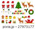 クリスマス アイコン セットのイラスト 27973177