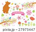 春のイラスト Hello Spring 27973447