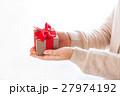 プレゼントイメージ  27974192