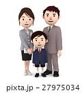 入学 小学生 新入生のイラスト 27975034