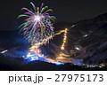 スキー場の花火 27975173