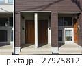 アパートの玄関 27975812