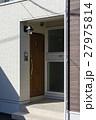 アパートの玄関 27975814